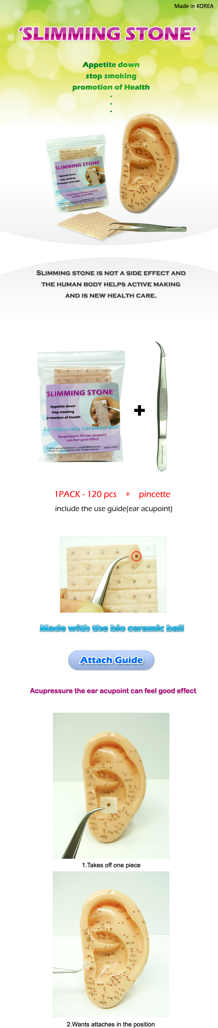 No smoking Diet patch slimming stone ear Acupuncture ...